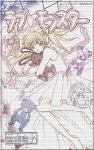 Créas by Miaka-hime Love-monster-volu...r-43-003b-b7a204