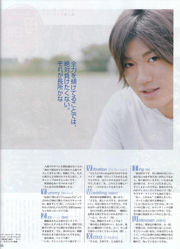KAT-TUN groupe de Jpop (en cour de construction) - Page 3 More3-3c2385